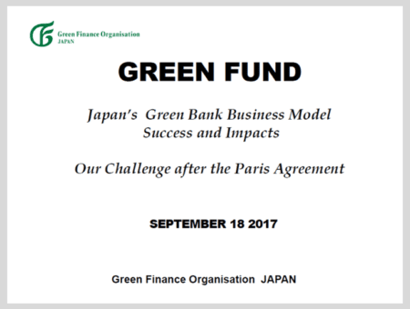 Green Fund: Japan's Green Bank Business Model Success and Impacts